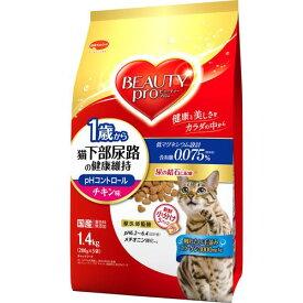 【新品/取寄品】ビューティープロ キャット 猫下部尿路の健康維持 1歳から チキン味 280g*5袋入