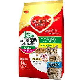 【新品/取寄品】ビューティープロ キャット 猫下部尿路の健康維持 低脂肪 1歳から チキン味 280g*5袋入