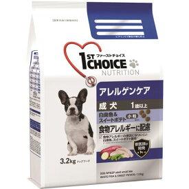 【新品/取寄品】ファーストチョイス 成犬 1歳以上 アレルゲンケア 小粒 白身魚&スイートポテト 3.2kg