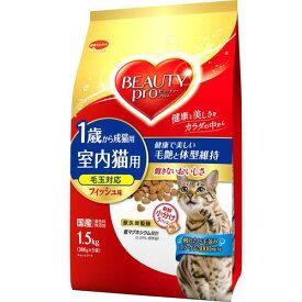 【新品/取寄品】ビューティープロ キャット 成猫用 1歳から 1.5kg