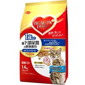 【新品/取寄品】ビューティープロ キャット 猫下部尿路の健康維持 1歳から 1.4kg