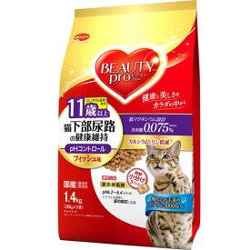 【新品/取寄品】ビューティープロ キャット 猫下部尿路の健康維持 11歳以上 1.4kg