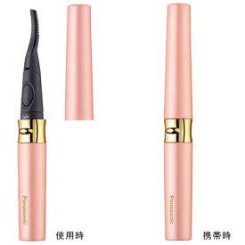 【新品/取寄品】パナソニック まつげくるん つけまつげ用 EH-SE70-P ピンク