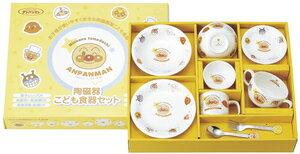 【新品/在庫あり】金正陶器 アンパンマン お子様食器ギフトセットL 日本製 074760 茶碗 皿 マグ スプーン フォーク