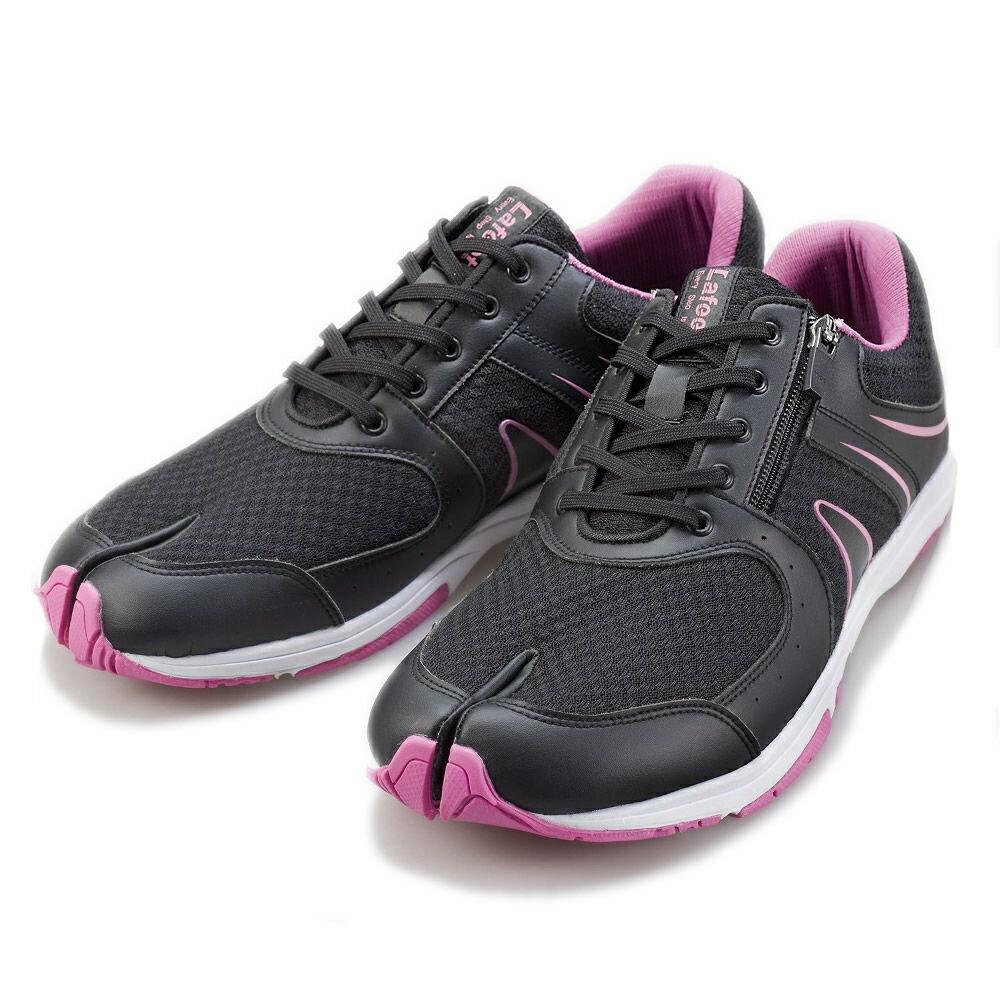 【新品/取寄品】足袋型 ウォーキング シューズ Lafeet VL04 ブラック/ピンク 24.5cm
