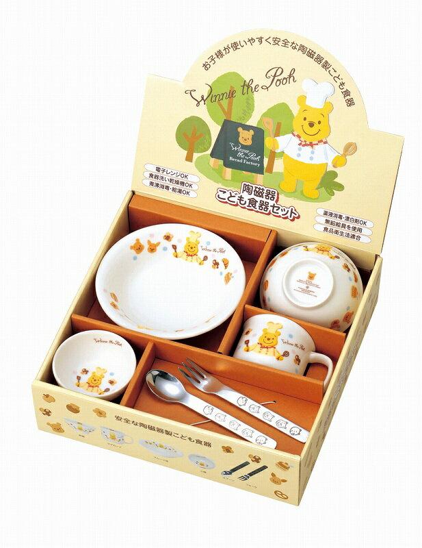 【新品/在庫あり】金正陶器 くまのプーさん お子様食器ギフトセットM 日本製 705740 茶碗 皿 マグ スプーン フォーク