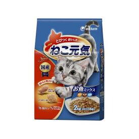 【新品/取寄品】ねこ元気 全成長段階用 お魚ミックス まぐろ・かつお・白身魚入り 2kg