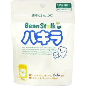 【通販限定/新品/取寄品/代引不可】ビーンスターク ハキラ バナナ味 45粒