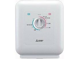 【新品/取寄品】三菱電機 布団乾燥機 AD-X50-W ホワイト