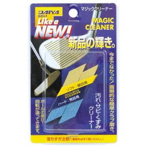 【新品/取寄品】ダイヤ OL-404 マジッククリーナー