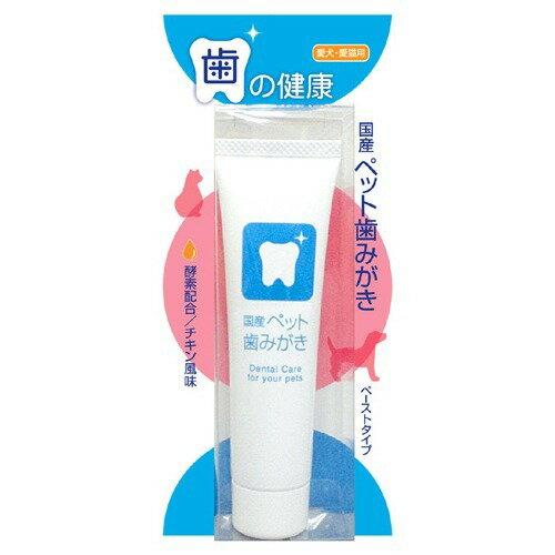 【通販限定/新品/取寄品/代引不可】国産 ペット歯みがき 38g