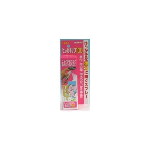 【通販限定/新品/取寄品/代引不可】ヒッカキノン100 100mL