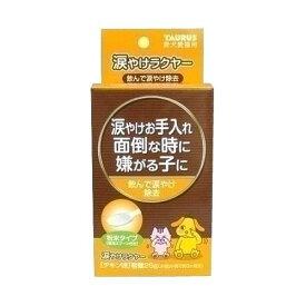 【通販限定/新品/取寄品/代引不可】涙やけラクヤー 25g