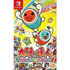 【新品/在庫あり】[ニンテンドースイッチ ソフト] 太鼓の達人 Nintendo Switchば〜じょん! [HAC-P-AGGXA]