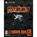 【新品/在庫あり】[PS4ソフト] 英雄伝説 閃の軌跡3 初回限定KISEKI BOX [NW10108070] *初回特典付属