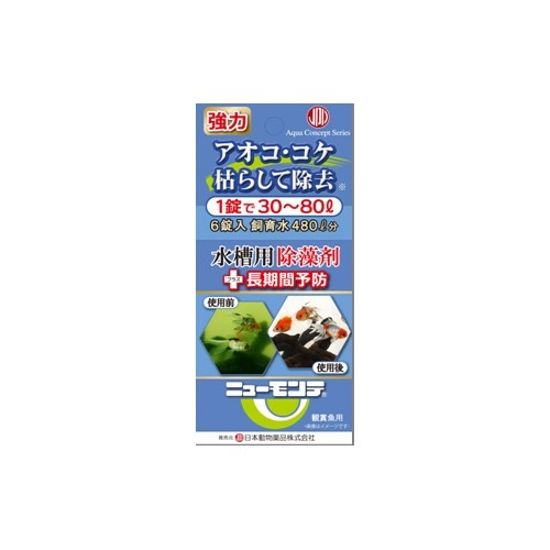 【通販限定/新品/取寄品/代引不可】アオコ除去剤 ニューモンテ フック式 6錠