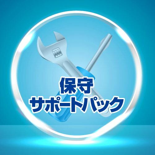 【新品/取寄品】HP ファウンデーションケア 24x7 (4時間対応) 1年 5500-24 EI Switch用 U3PR4E