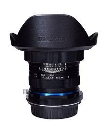 【新品/取寄品】LAOWA 15mm F4 Wide Angle Macro with Shift [ソニーE用]