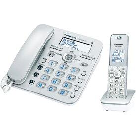 【新品/取寄品】パナソニック デジタルコードレス電話機 RU・RU・RU VE-GD36DW-S [シルバート] [子機2台付き]