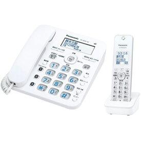 【新品/在庫あり】パナソニック デジタルコードレス電話機 RU・RU・RU VE-GD36DW-W [ホワイト] [子機2台付き]