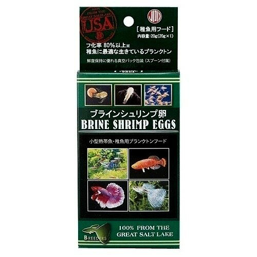 【通販限定/新品/取寄品/代引不可】ニチドウ ブラインシュリンプエッグス 20g