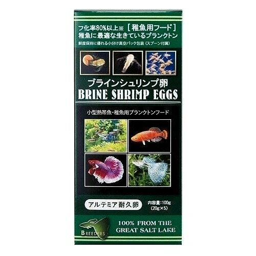【通販限定/新品/取寄品/代引不可】ニチドウ ブラインシュリンプエッグス 100g