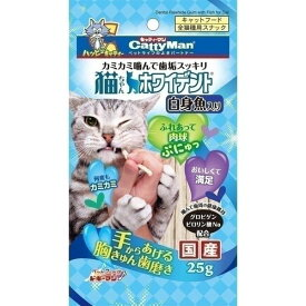 【通販限定/新品/取寄品/代引不可】キャティーマン 猫ちゃんホワイデント 白身魚入り 25g