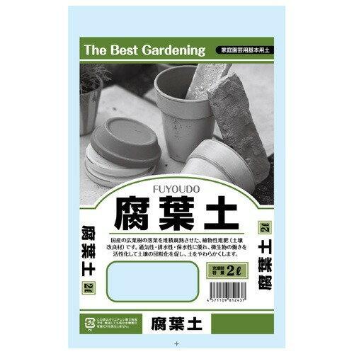【通販限定】【新品/取寄品】田宮園芸 腐葉土 落葉100% 2L