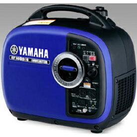 [延長保証加入対象外]【新品/在庫あり】ヤマハ 1.6kVA 防音型 インバータ発電機 EF1600iS