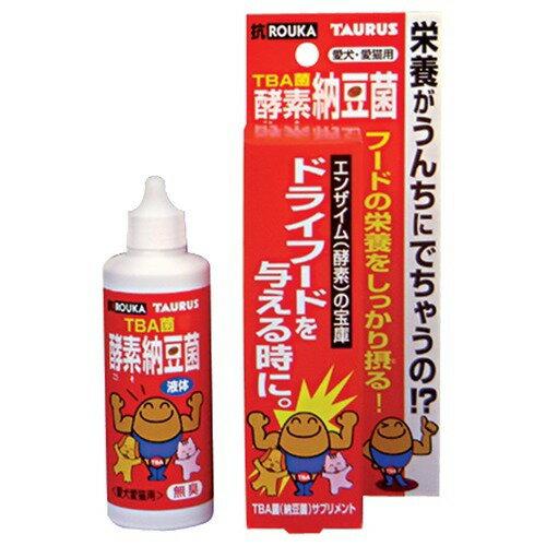 【通販限定/新品/取寄品/代引不可】抗ROUKA 酵素納豆菌 100mL