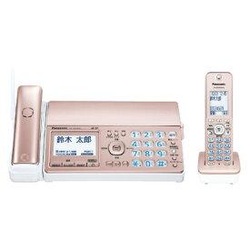 【新品/在庫あり】パナソニック おたっくす デジタルコードレスFAX KX-PZ510DL-N 子機1台付き 迷惑電話対策機能搭載 ピンクゴールド おたっくす KX-PZ510DL-N [ピンクゴールド]