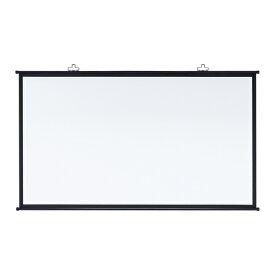 [送料はご注文後にご案内] 【新品/取寄品/代引不可】プロジェクタースクリーン(壁掛け式)(16:9) 90型相当 PRS-KBHD90