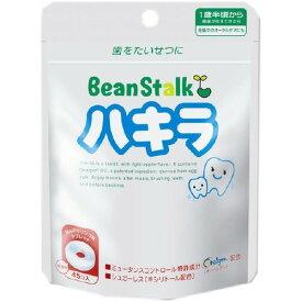 【通販限定/新品/取寄品/代引不可】ビーンスターク ハキラ リンゴ味 45粒入