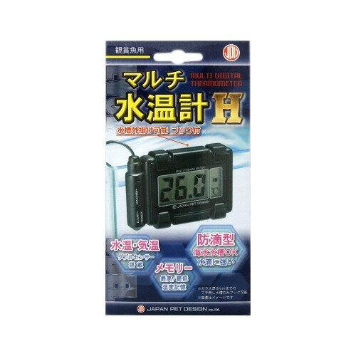 【通販限定/新品/取寄品/代引不可】マルチ水温計H 1コ入