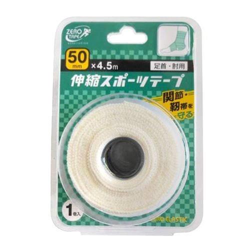 【通販限定/新品/取寄品/代引不可】ゼロ・エラスティック エラスティックバンデージ 伸縮 50mm*4.5m 1巻入