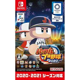 【新品/在庫あり】[ニンテンドースイッチ ソフト] eBASEBALLパワフルプロ野球2020 [RL004-J1] *早期購入特典付