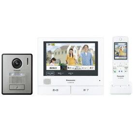 【新品/在庫あり】パナソニック ワイヤレスモニター付きテレビドアホン3-7タイプ 外でもドアホン VL-SWH705KL
