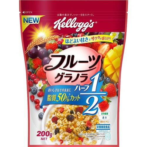 【通販限定】【新品/取寄品/代引不可】ケロッグ フルーツグラノラハーフ 袋 200g
