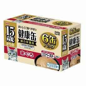 【新品/取寄品】15歳からの健康缶 6P とろとろペースト まぐろ 1セット