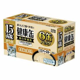 【新品/取寄品】15歳からの健康缶 6P とろとろペースト ささみとまぐろ 1セット