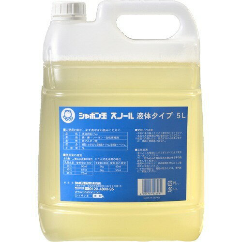 【通販限定/新品/取寄品/代引不可】シャボン玉 スノール 液体タイプ 5L