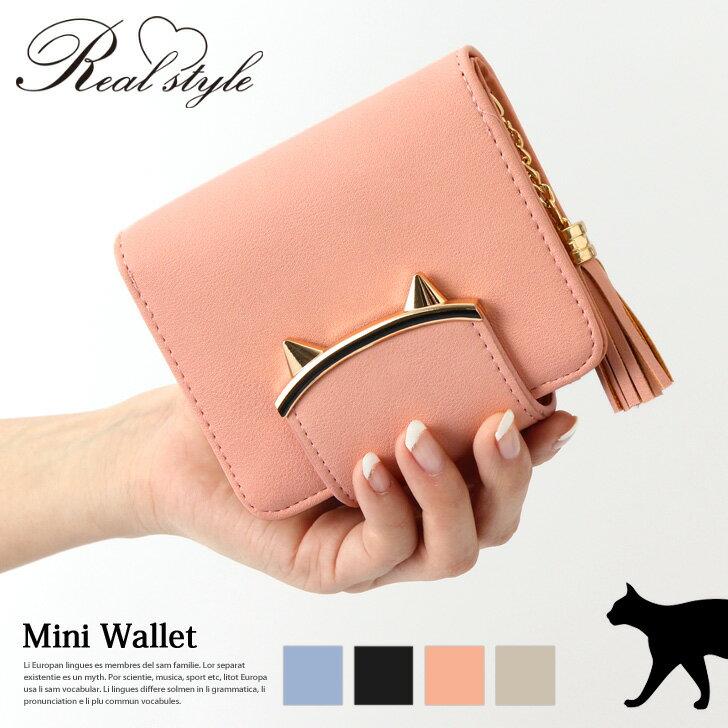 ミニ財布 レディース 小さい財布 二つ折り 財布 タッセル付き 猫耳プレートラウンド 小さいサイズ サイフ お財布 札入れ 小銭入れ カードケース ウォレット フェイクレザー 無地 カード入れ 極小財布