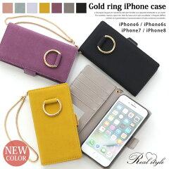 ゴールドリング付きiPhoneカバーアイフォンケースアイフォンスマホカバー手帳型ミラー多機能スマホケースiPhone8iPhone7ケースリング付きICカード