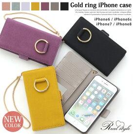 ゴールドリング付きiPhoneカバー アイフォンケース アイフォン スマホカバー 手帳型 ミラー 多機能 スマホケース iPhone8 iPhone7 iPhone6 ケース リング付き ICカード 可愛い おしゃれ 大人 メール便 送料無料市場 2012ss