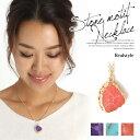 ◆福袋対象◆変形ストーンモチーフネックレス レディース アクセサリー ジュエリー ネックレス 人工宝石 ストーン 宝…