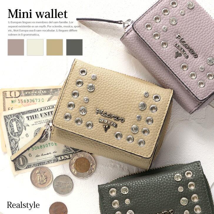 パンチングミニウォレット レディース サイフ 財布 さいふ 小さい財布 3つ折り 三つ折り ミニ財布 小銭入れ 札入れ カードケース フェイクレザー カード入れ 極小財布 無地 ビジュー シンプル 送料無料 1904m50