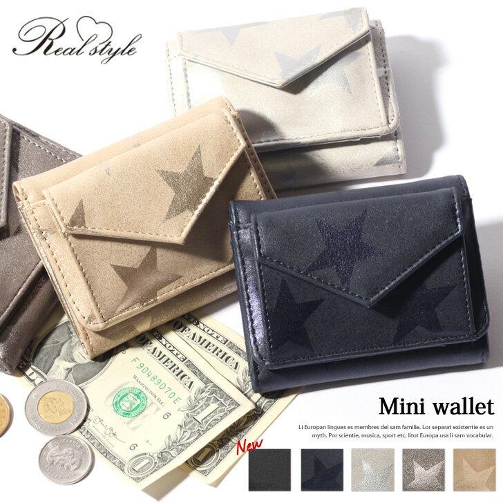 スタープリント薄型ミニウォレット レディース 財布 3つ折り 三つ折り ミニ財布 小さい財布 サイフ ウォレット カード入れ 小銭入れ コインケース 極小財布 コンパクト 星 小物 軽量 ギフト 薄い 小さめ 送料無料