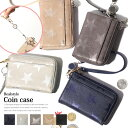 スタープリント薄型コインケース レディース 財布 小さい 薄い 極小財布 フラグメントケース ミニ財布 ウォレット 小…