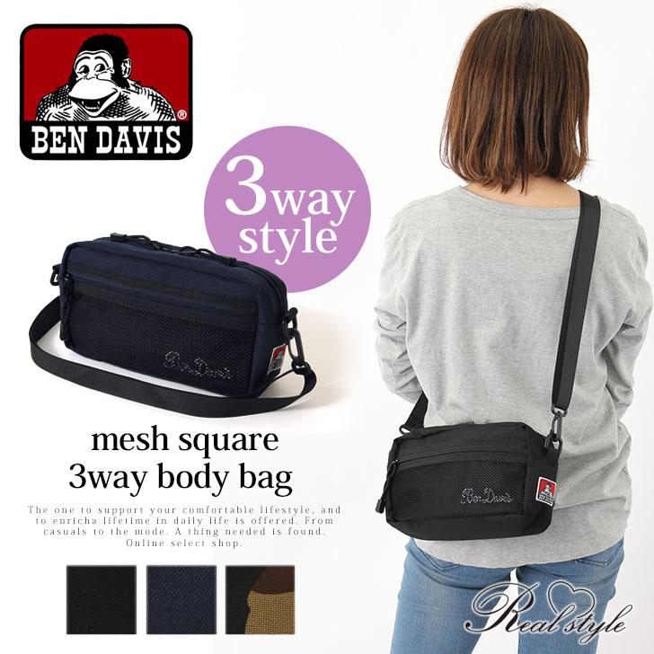 MESH SQUARE BODY BAG 3wayバッグ BEN DAVIS ベンデイビス ボディバッグ ショルダーバッグ ウエストポーチ ヨコ型 斜めがけ 軽量 ブランド 2way メンズ レディース bendavis