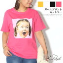 ガールプリントTシャツ レディース トップス 半袖 カットソー Tシャツ tシャツ ティーシャツ プリント プリントTシャツ 女の子 ガール ゆったり 外国 背面プリント ロゴ 英字 ロゴT ロゴTシ